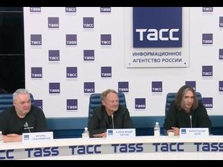 Пресс-конференция, посвященная концертам группы «Кино» в 2020 году