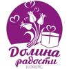 «Долина Радости» Доставка цветов г. Ефремов