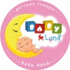 Детские товары Саранск | BABY Land