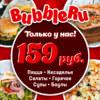 Центр развлечений Сити Молл | г.Новокузнецк