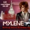 12/09/19 Mylene Rolling Stone Birthday PartyBus!
