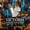 Ресторан-гостиница Victoria | Златоуст