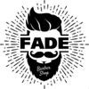 FADE - барбершоп с самой демократичной ценой