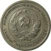 Разновидности и браки монет (НУМИЗМАТИКА)