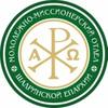 Молодежно-миссионерский отдел Шадринской Епархии