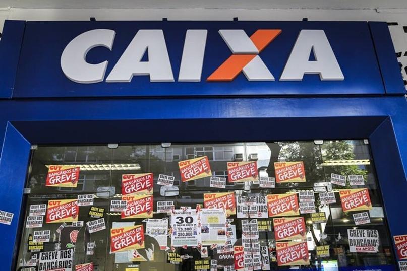 Победитель новогодней лотереи в Бразилии не забрал выигрыш – 28,5 миллиона долларов