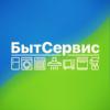 Ремонт бытовой техники в СПб | БытСервис
