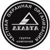"""Частная охранная организация """"ГК Дельта-Коми"""""""