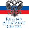 Russian Assistance Center