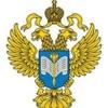 Новгородстат