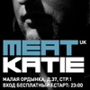 13.04.2013. Meat Katie (UK) @ TechFunk Sessions