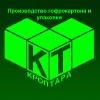 "ООО ""Кроптара"" - Производство гофротары"