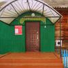 Оськинский сельский клуб