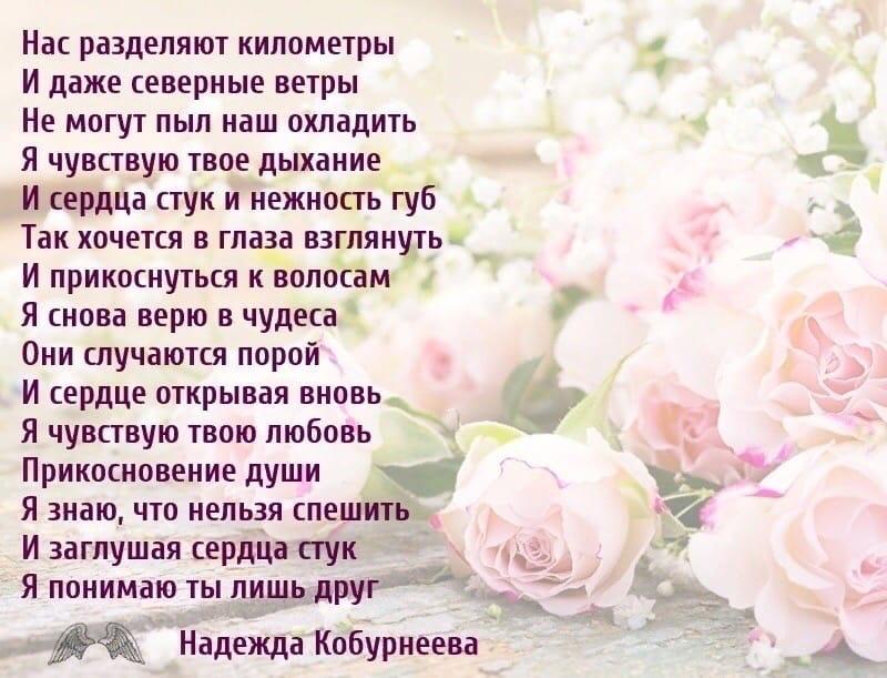 ❤Метафорические стихотворения для людей, которые отчаялись и не могут найти выхо...