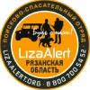 Поисковый отряд «ЛизаАлерт» Рязанской области