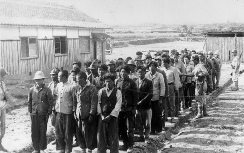 После капитуляции Японии 2 сентября 1945 года СССР и США разделили между собой К...