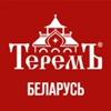 Терем Беларусь