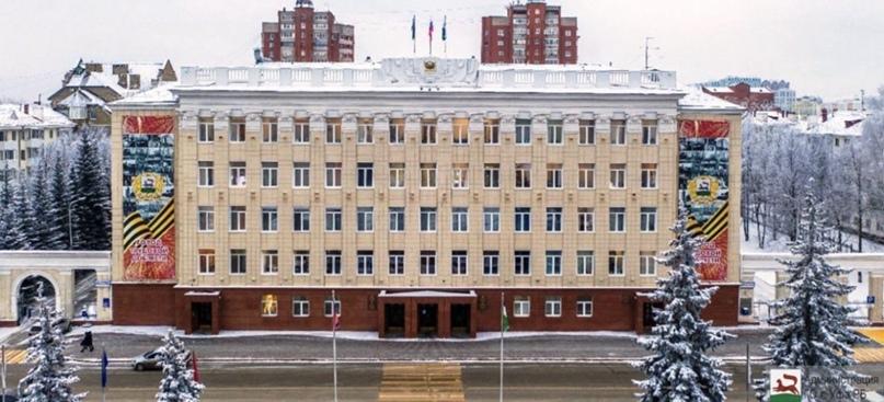 авершился приём документов на замещение должности главы Администрации городского...