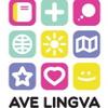 Образовательный центр AVE LINGVA