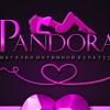 Pandora (магазин интимной культуры)