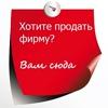 ГОТОВЫЕ ФИРМЫ ООО в РОСТОВЕ-НА-ДОНУ