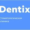 Dentix Clinic