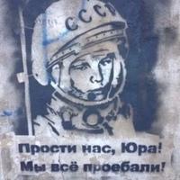 DimkaSelikhov