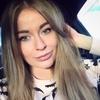 Svetlana Chursina