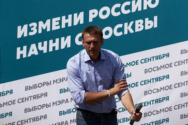 Алексей Навальный -  #1