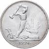 Продать монеты l Скупка монет