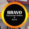 """Мебель и Кухни """"Браво"""" Волоколамск и Звенигород"""