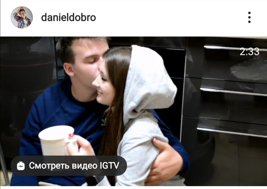 фото из альбома Даниила Добродушного №4