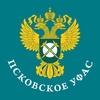 Псковское УФАС России
