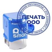 Печать для ООО на автомате Smart Д42