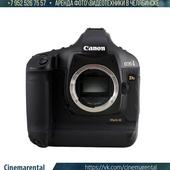 Canon EOS 1Ds Mark III Body