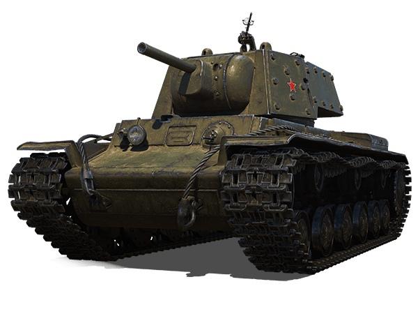 KV-1 shielded