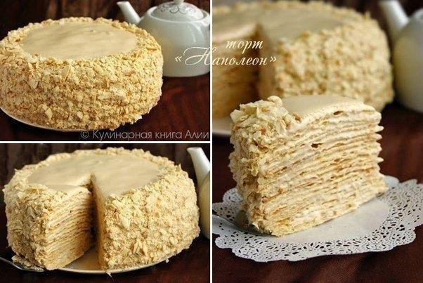 """Торт """"Ηaпoлеoн"""" c очeнь вкуcным кpeмом"""