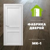 Межкомнатная дверь МК-1 Глухое