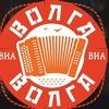Виа Волга-Волга - ПЕРЕНОС на 23.02.21- СПб @ MOD