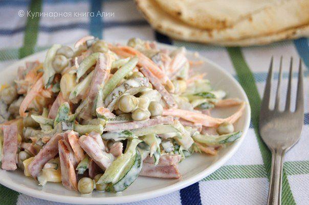 Салат, который не надо варить  Вот новый салатик... И...