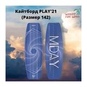 Кайтборд Play'21