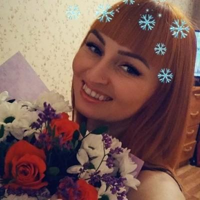 Полина Трофимова