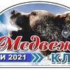 12-13.02.2021 - ралли МЕДВЕЖИЙ КЛЮЧ-2021