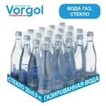 Упаковка природной воды Vorgol. Газ. Стекло. 500 мл