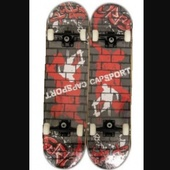 Скейтборд GRINDER стена