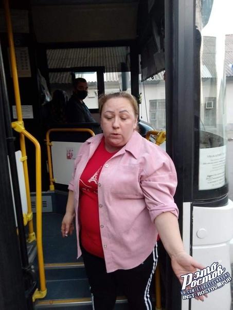От подписчика: « Сегодня ехал из Ростова в Батайск на автобусе 214, вез с собой... [читать продолжение]