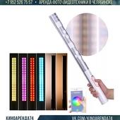 YongNuo YN360II (3200-5500K), RGB