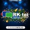 RK-TEL | РКТЕЛ | Смартфоны и аксессуары | Атырау