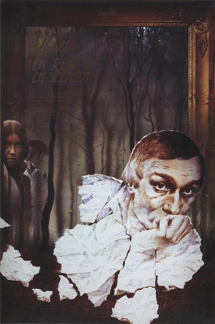 «Полеты во сне и наяву», 1982