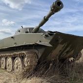 Катание на танке ПТ-76
